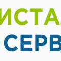 Кристалл, Замена сливного насоса в Кировской области