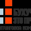 """ООО ИКЦ """"""""БУХУЧЕТ-это просто"""", Бухгалтерские услуги в Москве"""