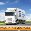 АТА Транспортная компания (Авто Терминал Алтай), Услуги грузоперевозок и курьеров в Томске