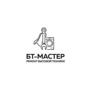 БТ-Мастер