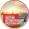 ИП Фирсов Сергей Владимирович, Ремонт торгового оборудования в Городском округе Жигулёвск