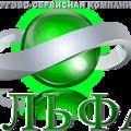 Альфа СЦ, Другое в Городском округе Курск
