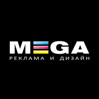 """""""MEGA"""""""