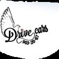 Drive cars, Скрипачи и виолончелисты в Городском поселении Всеволожском