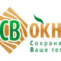 СВ Окна Видное, Ремонт окон и балконов в Городском округе Тула