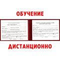 Инженер, Услуги репетиторов и обучение в Новороссийске