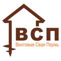 Винтовые Сваи Пермь, Строительство заборов и ограждений в Перми