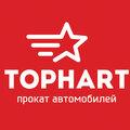 Топхарт, Аренда транспорта в Тюменской области