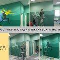 Роспись стен акрилом