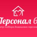 Персонал 61, Услуги няни в Ростовской области