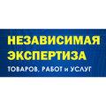 """АНО """"Независимая экспертиза"""", Проведение независимой экспертизы автомобиля после ДТП в Городском округе Тверь"""
