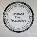 Нержавейкасочи.рф, Алмазное сверление в Адлерском районе