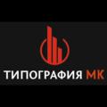 Типография МК, Лазерная гравировка в Домодедово