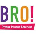Студия BRO!, Создание и монтаж видеороликов в Вологде