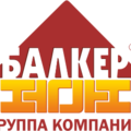 """СПК """"БАЛКЕР"""", Строительство быстровозводимого дома в Городском поселении поселке Калашникове"""