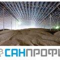 Карантинное фитосанитарное обеззараживание элеваторов, помещений и оборудования зерноперерабатывающих предприятий, Санпрофит, Крым