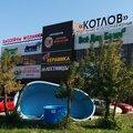 АкваБриз, Строительство бассейна в Краснокамске