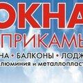Окна Прикамья, Услуги дизайнеров интерьеров в Лобановском сельском поселении