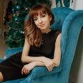 Екатерина Сверчкова
