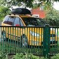 Пассажирские перевозки: Ford Galaxy