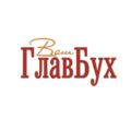 Ваш ГлавБух, Регистрация кассового аппарата в Москве и Московской области
