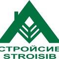 стройсиб, Устранение засора в Городском округе Рубцовск