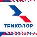 Триколор ТВ  Сергиев Посад, Ремонт телевизоров в Железнодорожном