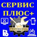 Сервис плюс +, Услуги по ремонту и строительству в Мещеряковском сельском поселении