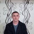 Николай М., Косметический ремонт офисов в Саратовской области
