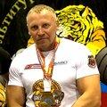 Дмитрий Русских