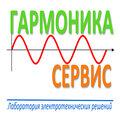 Гармоника - Сервис, Ремонт стоматологического оборудования в Санкт-Петербурге