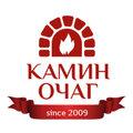 """ООО """"Камин Очаг"""", Кладка уличной печи в Старой Купавне"""