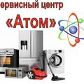 ИП Мудрак А.А., Замена нагревательного элемента в Полетаеве