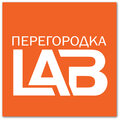 Перегородка LAB, Стекольные работы в Непотягово
