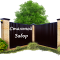 Стальной Забор, Услуги по ремонту и строительству в Терсе