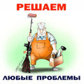 Artem Mikheew, Ремонт и установка водонагревателей в Грановщине