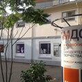 Московский Дом самодеятельного творчества, Аниматор в Восточном административном округе