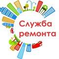 Служба ремонта, Электромонтажные работы в Дятьковском районе