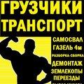 Брянская Бригада Грузчиков, Вывоз мусора в Городском округе Брянск