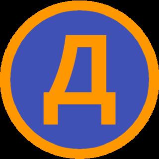 ИП «Рахнянский А. Н.»