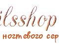 """Сервисный центр """"Nailsshop74"""", Ремонт мелкой бытовой техники в Рощино"""