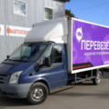 Перевезет , Заказ перевозки продуктов в Москве