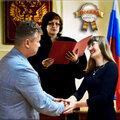 """""""Компания """"ЮристЪ"""", Регистрация аудиторских фирм в Москве"""