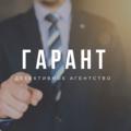 ДЕТЕКТИВНОЕ АГЕНТСТВО «ГАРАНТ», Обеспечение личной безопасности в Нижнем Новгороде