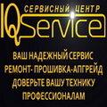 IQ Service, Замена кнопки включения в Октябрьском районе