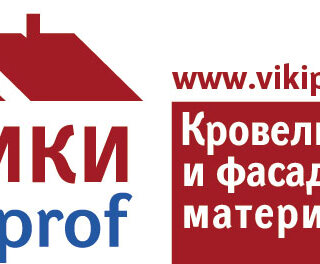 ВИКИ-ПРОФ