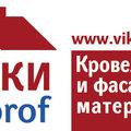 ВИКИ-ПРОФ, Фасадные работы в Городском округе Уфа