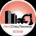 Автоспецтехника, Аренда компрессора в Городском округе Красногорск