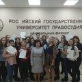 ЦЕНТР ИННОВАЦИЙ, Консультация в Воронежской области