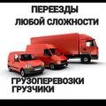 Сергей Грузовозов, Услуги грузчиков в Городском округе Симферополь